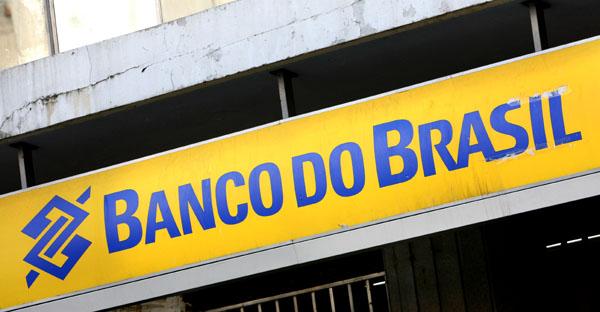 Pausa de descanso prejudica bancárias do Banco do Brasil
