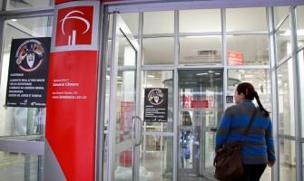 Bradesco anuncia pagamento da PLR proporcional aos ex-funcionários do HSBC