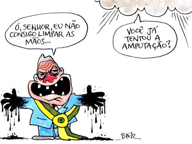 FHC e a Petrobras