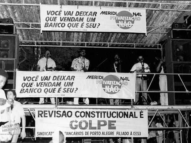 30 anos da intervenção no Banco Sulbrasileiro é lembrado pelo SindBancá...