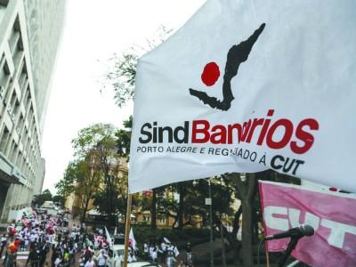 Banco não dá benefícios – são conquistas dos bancários!
