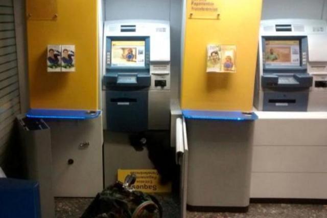 Julho já registra um ataque a banco a cada 39 horas ...