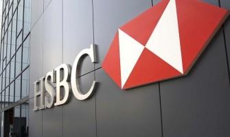 HSBC é condenado por impedir acesso de cadeirante à agência
