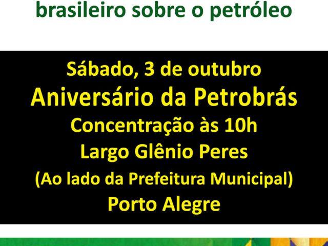 SindBancários ajuda a construir Frente Brasil Popular em defesa ...
