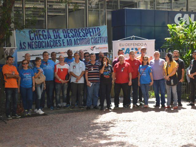SindBancários chama para novo ato nacional contra a reestruturaçã...