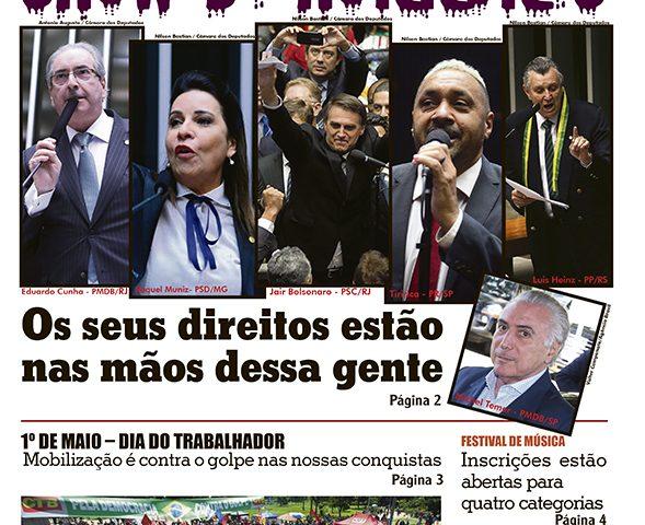 O Bancário – Errata das matérias sobre Santander e ...