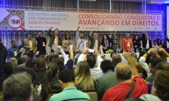 """""""Temos que ir às ruas defender a democracia e os nossos direitos"""", afirma presidente da Contraf-CUT, no Encontro Nacional dos Funcionários de Bancos Privados"""