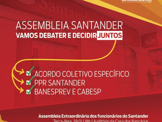 SindBancários convoca colegas do Santander para assembleia de avaliaçã...