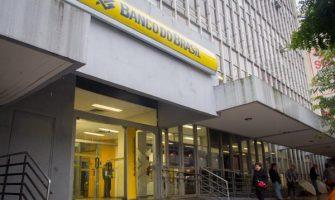 Jurídico consegue liminar em mandado de segurança para restabelecer gratificação de função para empregados com mais de dez anos de comissão e atingidos pelo programa de reestruturação do Banco do Brasil