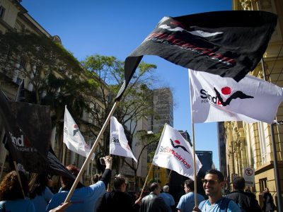 Bancários, chegou a hora de abraçar a nossa luta e defender os direitos que ninguém tem poder de nos tirar