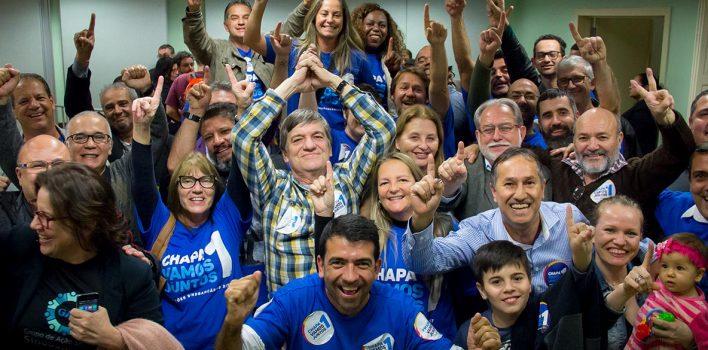 """""""Chapa 1 – Vamos Juntos"""" vence eleição do SindBancários para o triênio 2017-2020"""
