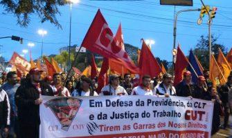 Se Congresso votar reforma da Previdência, Greve Geral vai parar o Brasil dia 19 de fevereiro, avisa CUT