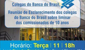 Colegas do BB, a reunião de esclarecimento da ação coletiva dos comissionados de 10 anos é nesta terça-feira, 11/7. Compareça!