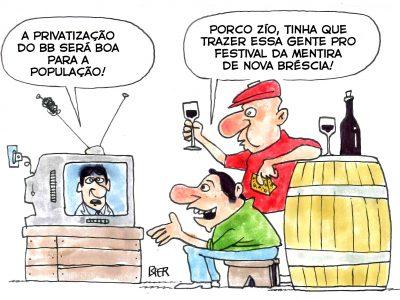 """Itaú comanda a """"reestruturação"""" do Banco do Brasil, denuncia SEEB do Rio de Janeiro"""