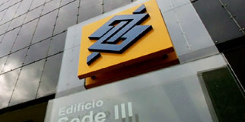 Assessoria jurídica do SindBancários esclarece em nota ilegalidade da redução de gratificações no Banco do Brasil