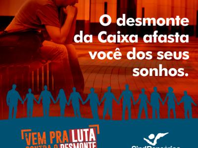 Empregados da Caixa entregarão Carta Aberta à População na quarta-feira, 23/8