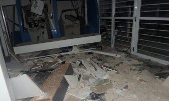 Mês de abril já registra dois ataques a bancos no RS, com o assalto ao Banrisul de Tapes, na madrugada desta terça, 10