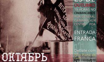 """CineBancário terá sessão do clássico """"Outubro"""", seguido de debate, na segunda-feira"""