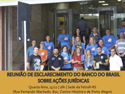 SindBancários chama colegas do Banco do Brasil para reunião de esclarecimentos sobre perseguições por ações jurídicas