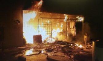 Quadrilha explode caixa eletrônico do Banrisul no Vale do Caí