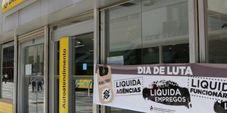 Desmonte: Banco do Brasil já terceiriza agências inteiras
