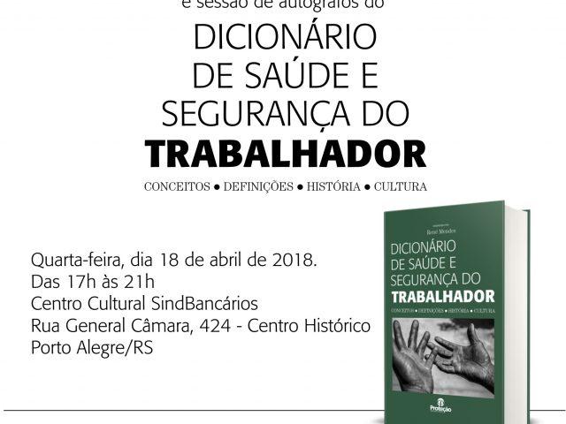 SindBancários sedia lançamento de dicionário inédito ...