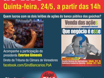 SindBancários conta, nesta quinta, 24/5, história de entreguismo do Banrisul na Câmara de Vereadores. Acompanhe ao vivo!