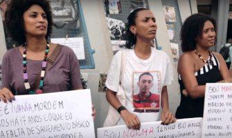 """""""Auto de resistência"""", que desvenda mortes de favelados pela polícia carioca, estreia dia 28/06 no CineBancários"""
