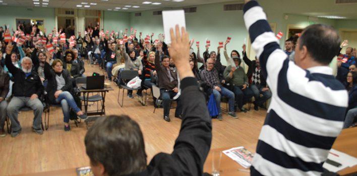 Bancários rejeitam por unanimidade proposta da Fenaban em assembleia lotada e apontam paralisações na sexta, 10/8, Dia do Basta