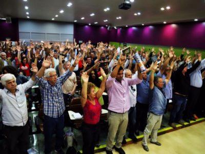 Centrais sindicais lançam propostas em defesa da Previdência e anunciam mobilizações para dias 22 e 26