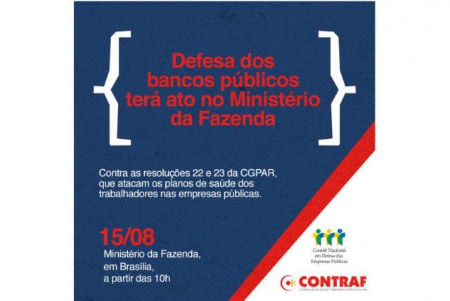 Bancários fazem defesa dos bancos públicos em Brasí...