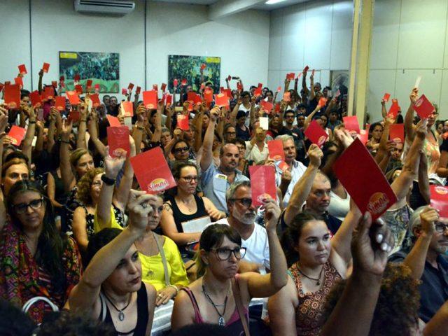 SindBancários presta solidariedade a greve dos municipários