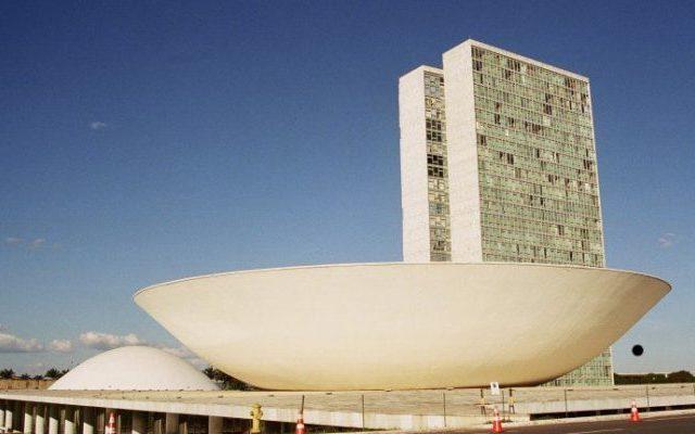 Deputados federais encaminham questionamento a Guedes sobre desmanche do BB
