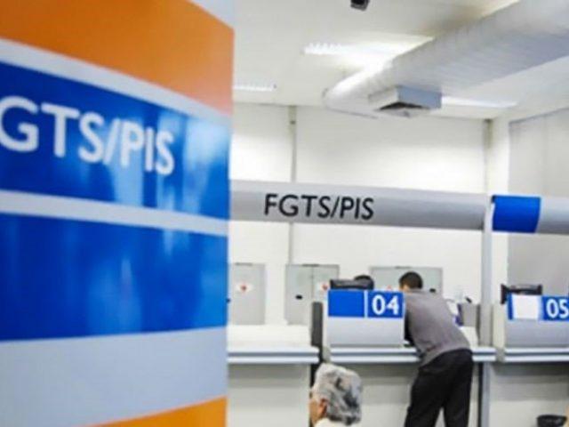 Saques de FGTS: uma boa ideia ou uma cilada?