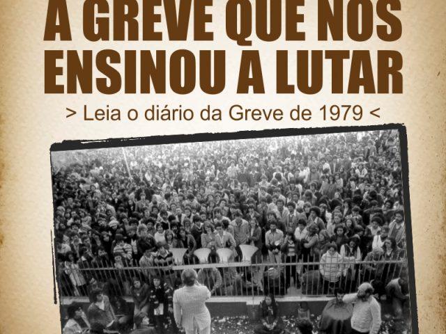 1979: Assembleia chama a greve