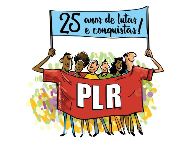 PLR completa 25 anos como conquista dos trabalhadores