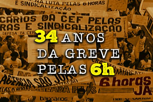 Uma greve histórica na Caixa há 34 anos