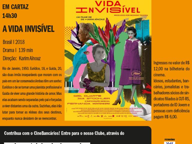 Confira programação do CineBancários de 26 a 29/12