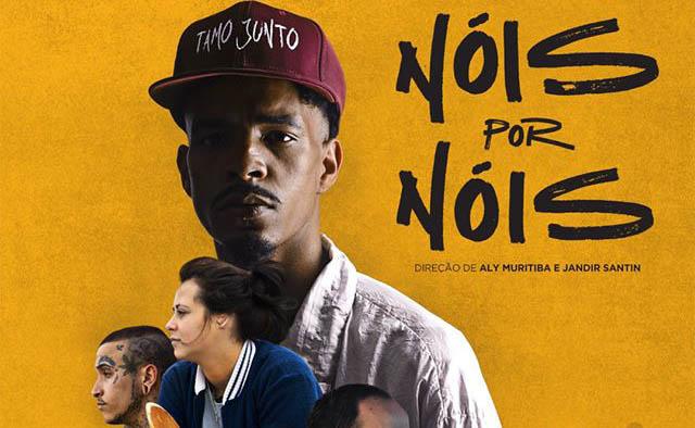 CineBancários tem duas estreias na semana
