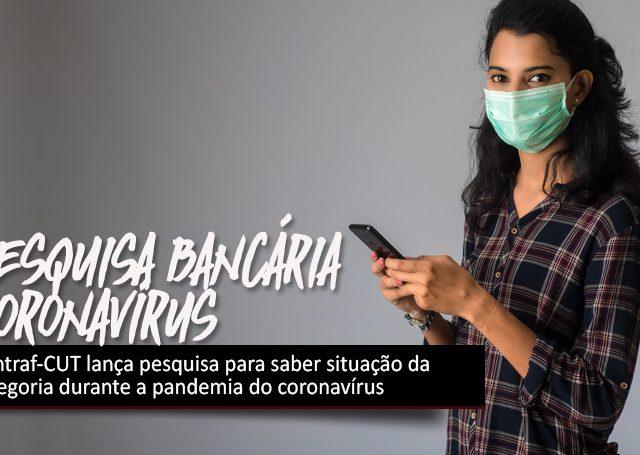 Pesquisa ajuda a fiscalizar bancos na pandemia