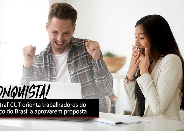 Banco do Brasil: Contraf orienta aprovação de Acordo Coletivo ...