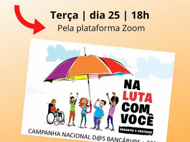 Campanha salarial: participe da Assembleia virtual nesta terça, 25