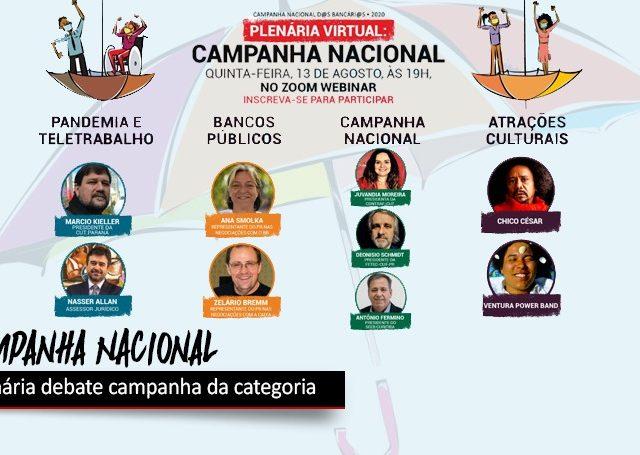 Plenária virtual discute temas da Campanha nacional nesta quinta, 13