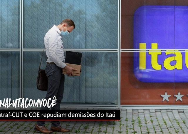 Movimento sindical repudia demissões no Itaú