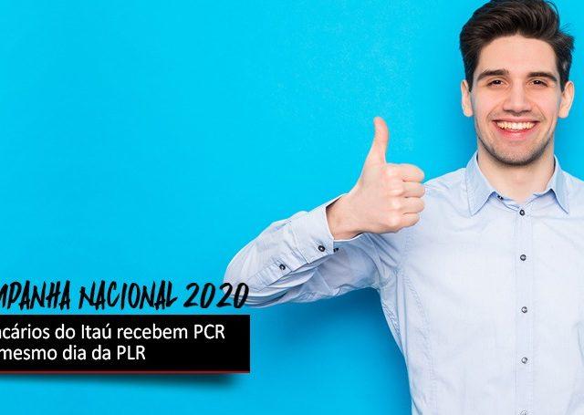 Bancários do Itaú recebem PCR no mesmo dia da ...