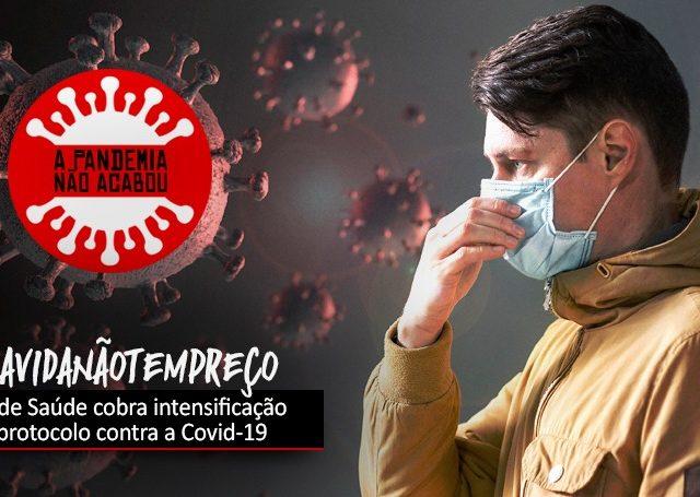 Itaú: GT de Saúde discute o novo protocolo de ...