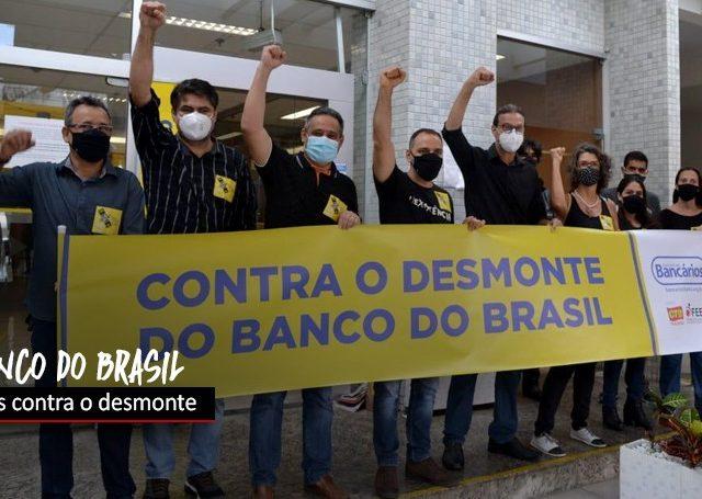 Funcionários do BB fazem manifestações contra plano de ...