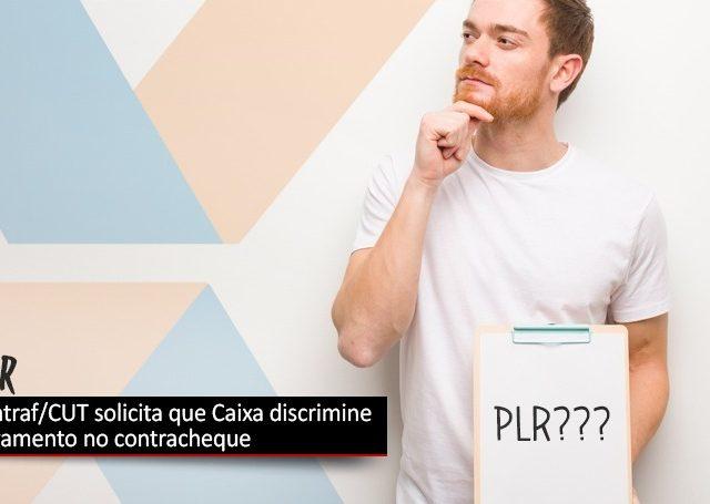 Pagamento da PLR na Caixa deve ser discriminado no contracheque