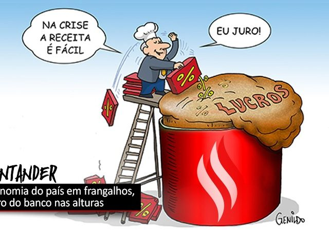 Santander lucra mais de R$ 4 bi no 1ºT de 2021