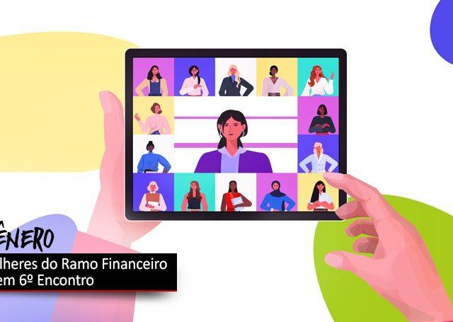 Mulheres do ramo financeiro realizam encontro nacional na quinta, 13